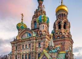 Руско лято - Бели нощи в<br>МОСКВА и САНКТ ПЕТЕРБУРГ